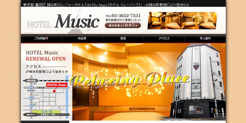 HOTEL MUSIC(ミュージック)