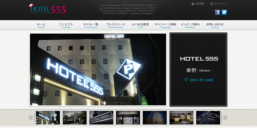 HOTEL555 錦糸町(スリーファイブアレー)